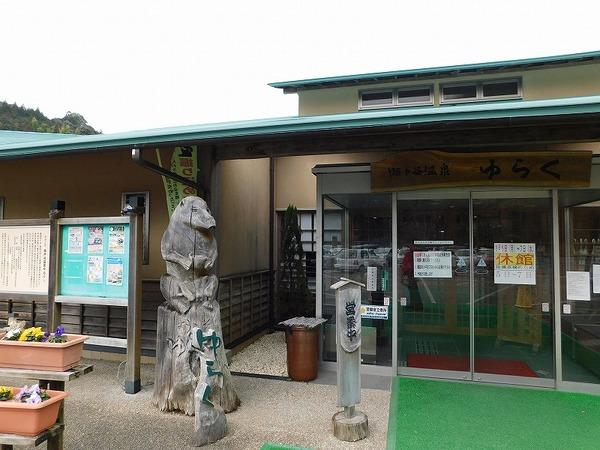 中静岡 (688).jpg