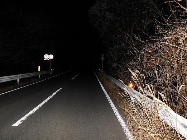 中静岡 (79).jpg