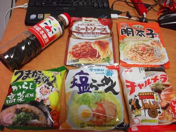 沖縄そば探求 (3).jpg
